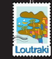Visit Loutraki logo