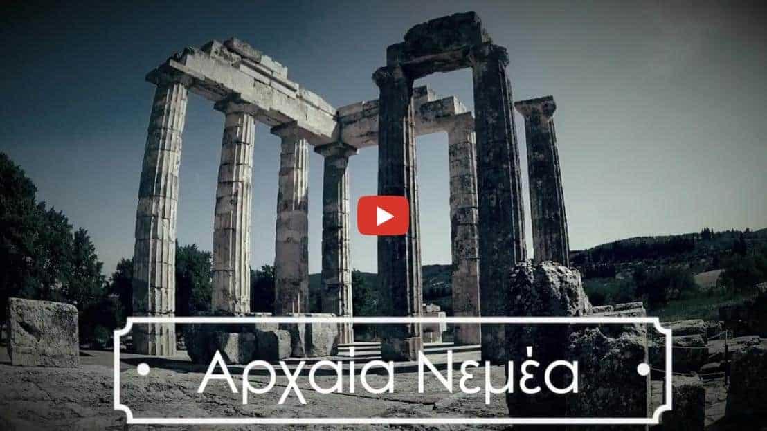 Η Αρχαία Νεμέα και ο Ναός του Δία απο ψηλά | Ancient Nemea. Zeus Temple.Greece drone video