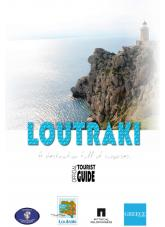 Loutraki travel map