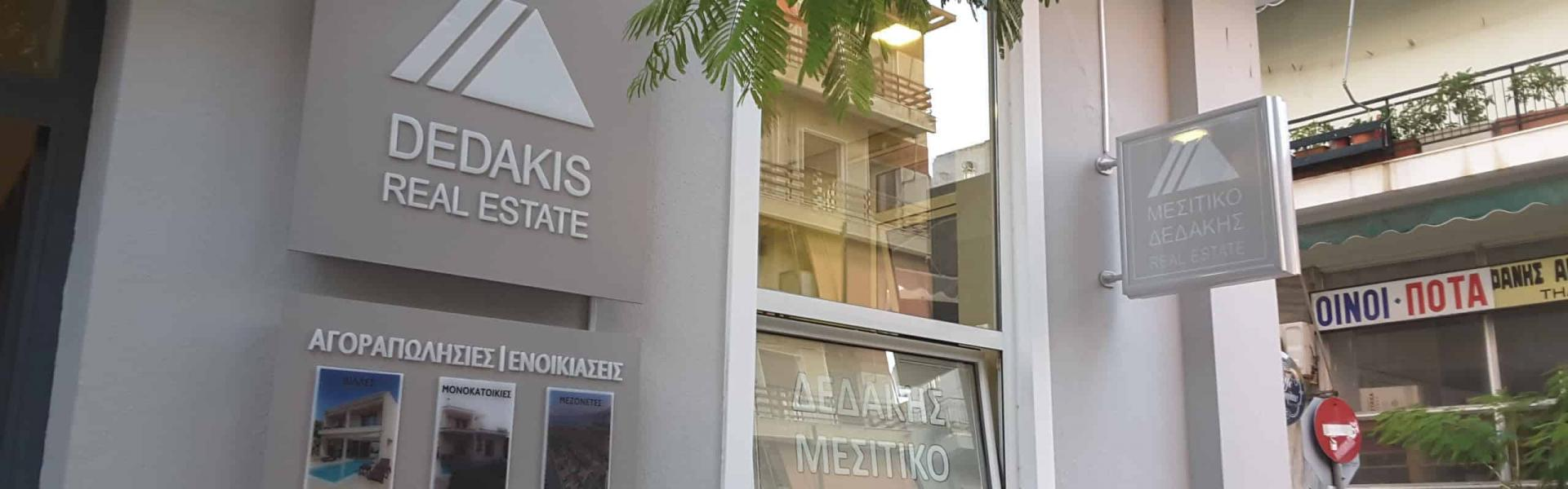 dedakis agency in Loutraki