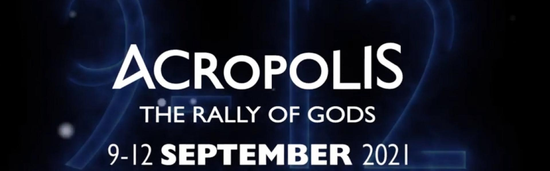 rally acropolis 2021