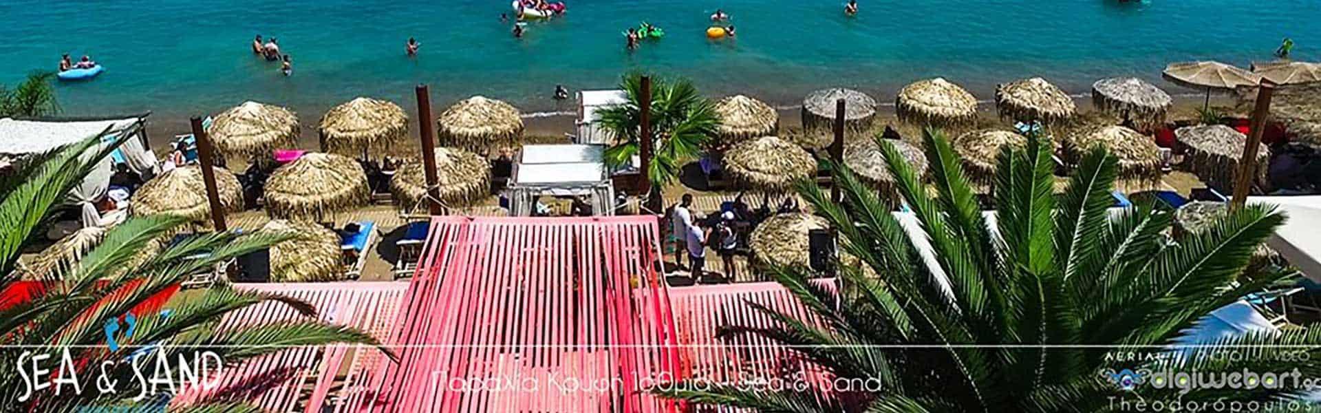 sea and sand panoramic view