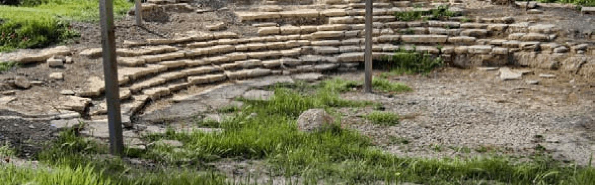 Αρχαία Κρομμυώνα στους Αγίους Θεοδώρους
