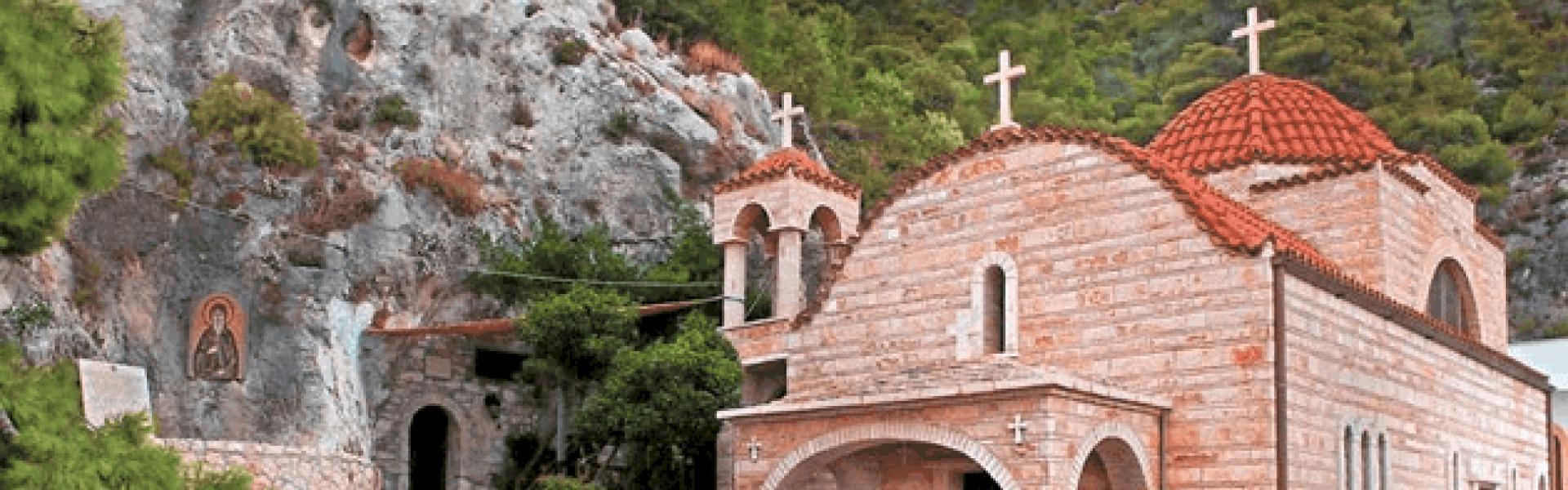 Μονή Οσίου Παταπίου