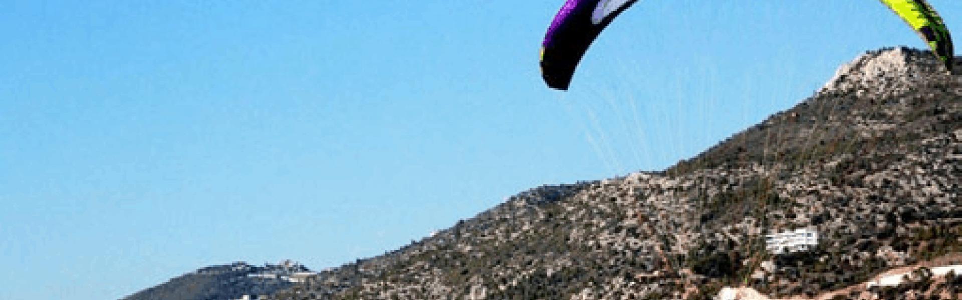 Air Sports & Αεραθλητισμός στο Λουτράκι