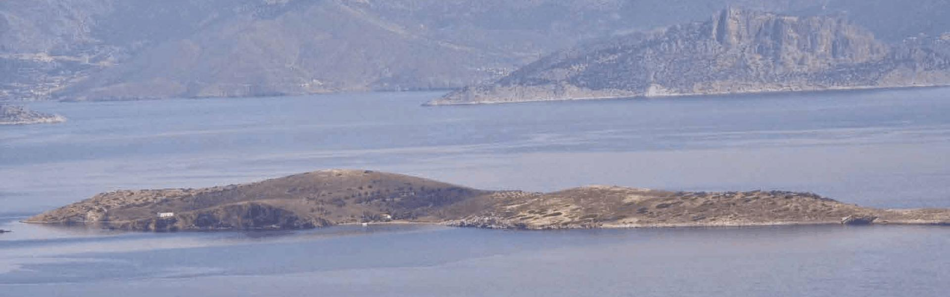 alkionides islands