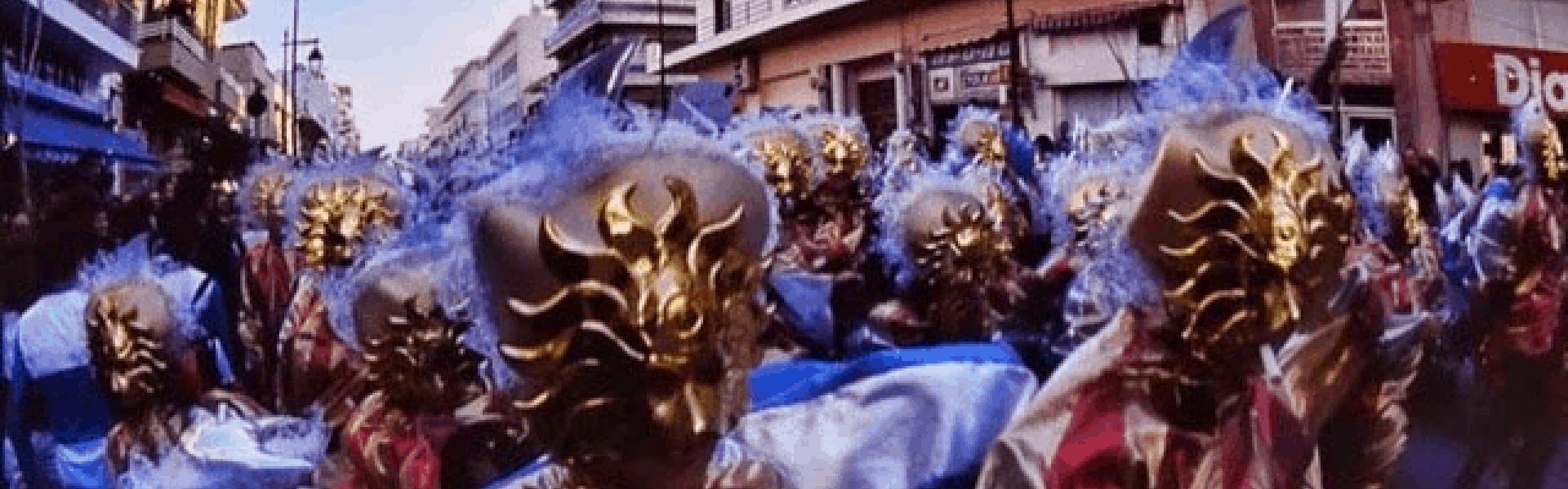 Καρναβάλι Λουτρακίου Πολιτιστικές εκδηλώσεις