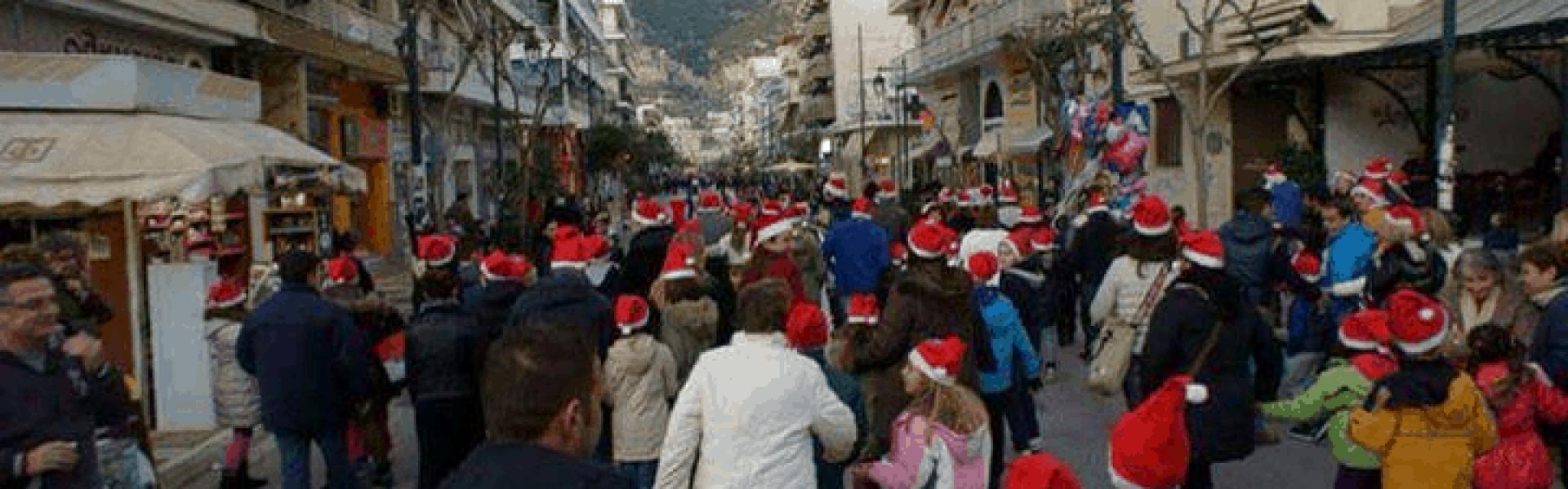 Χριστουγεννιάτικες Εκδηλώσεις στο Λουτράκι