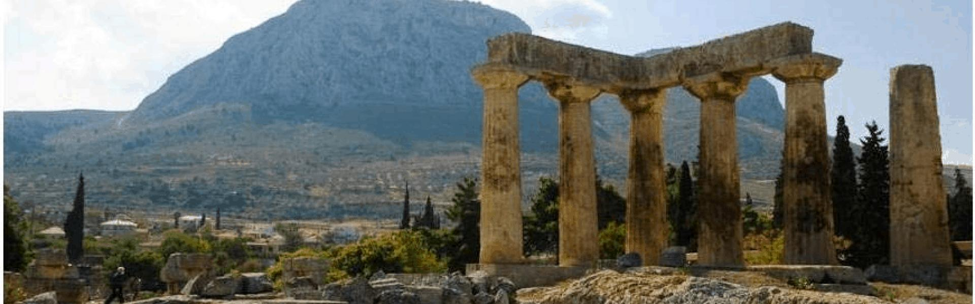 Ancient Corinth Visit Loutraki