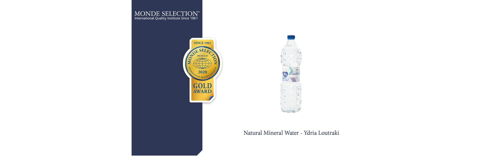 Φυσικό Μεταλλικό Νερό Υδρία