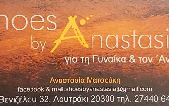 Shoes by ANASTASIA in Loutraki