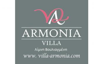 villa armonia logo