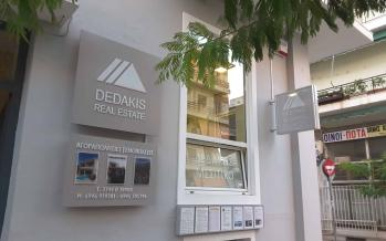 dedakis agency in Loutraki
