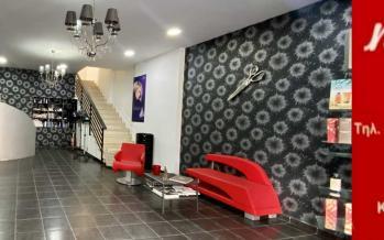 New Art - Hair salon Loutraki