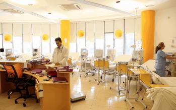 Rontis Dialysis Center in Loutraki