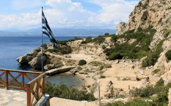 Greek flag waving
