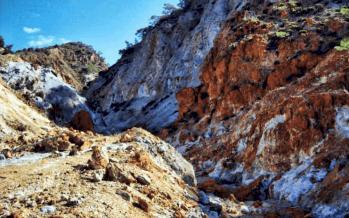 Ηφαίστειο Σουσάκι στην Κορινθία