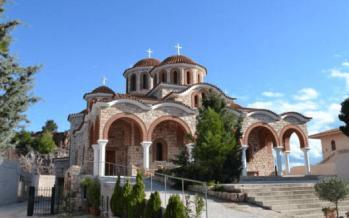 Ιερά μονή Άγιος Γεράσιμος στο Λουτράκι