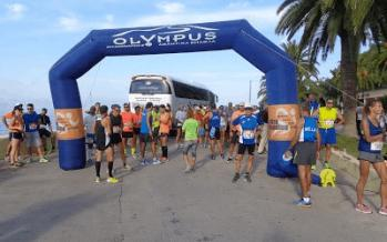 Athletes at the starting point