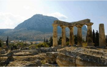 Αρχαία Κόρινθος αρχαιολογικός χώρος
