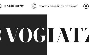 VOGIATZIS SHOES logo