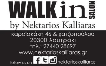 WALK in Salon - Nektarios Kalliaras