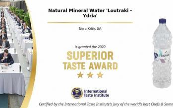 Βραβείο γεύσης Υδρία Φυσικό Μεταλλικό Νερό