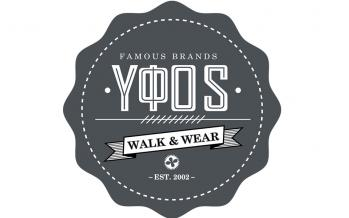 YFOS Walk n Wear Loutraki
