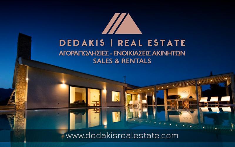 Dedakis-Home Banner