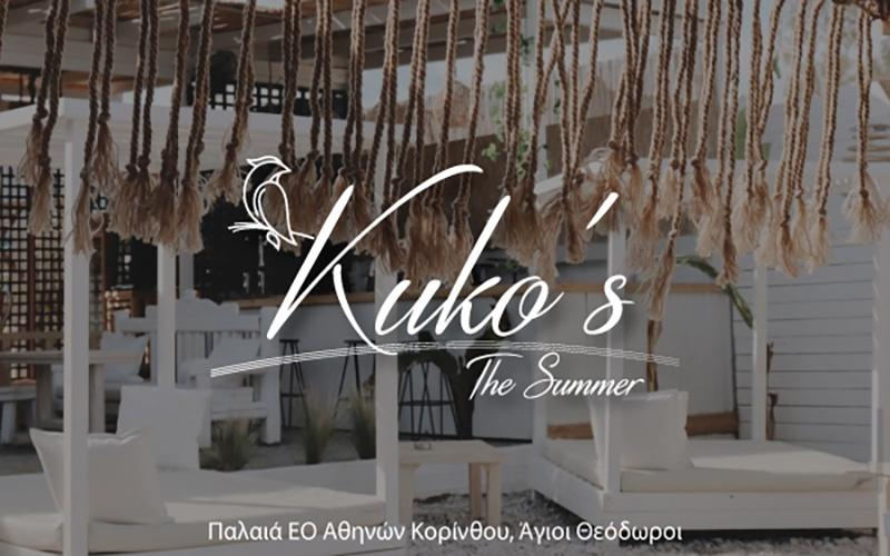Kuko's The Summer Bar