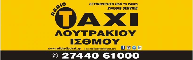 radiotaxi loytrakioy